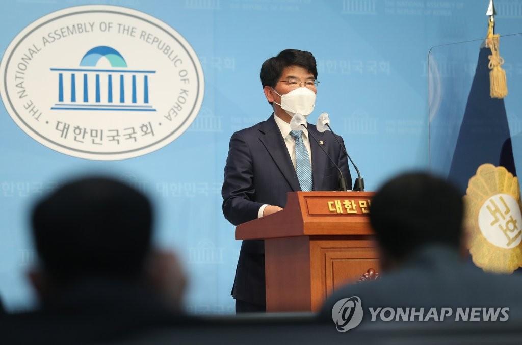 """박완주, 조국사태 """"평가와 반성, 성역 없이 해야"""""""