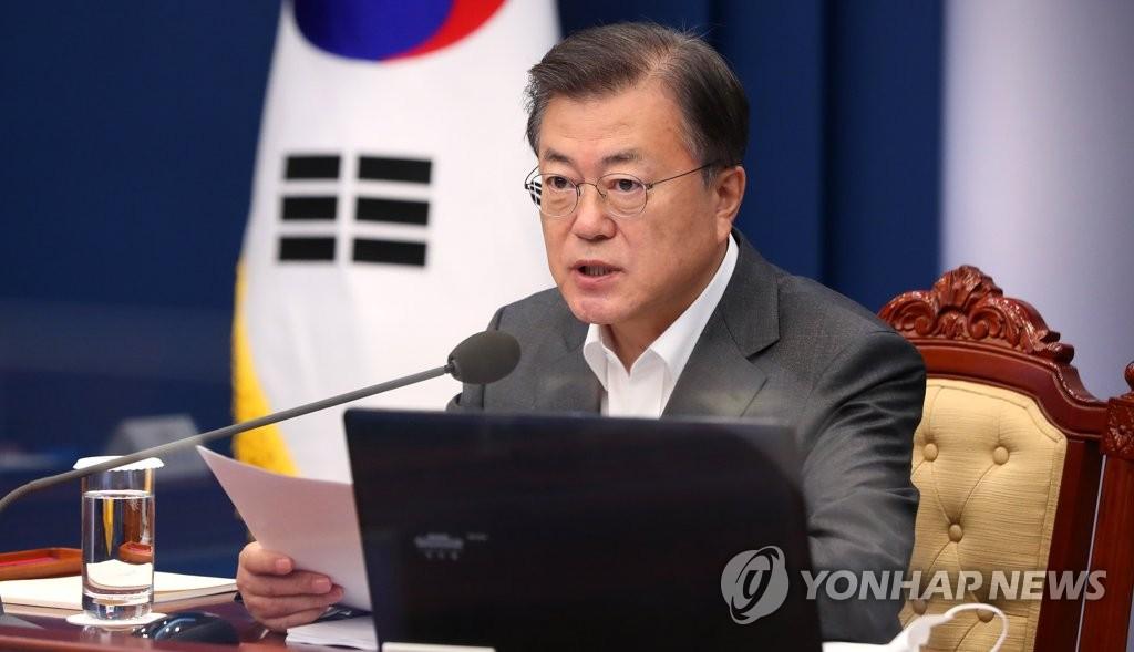 문대통령, '반도체·전기차·조선' 전략산업 점검