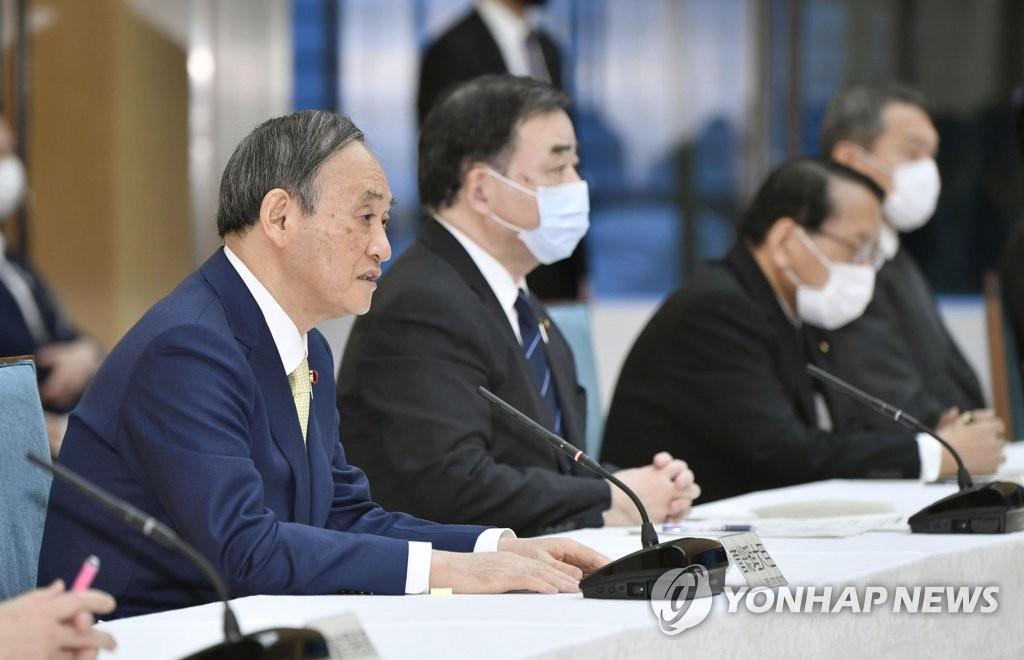 """""""日후쿠시마 오염수 방류는 '핵테러'…즉각 철회해야""""(종합)"""