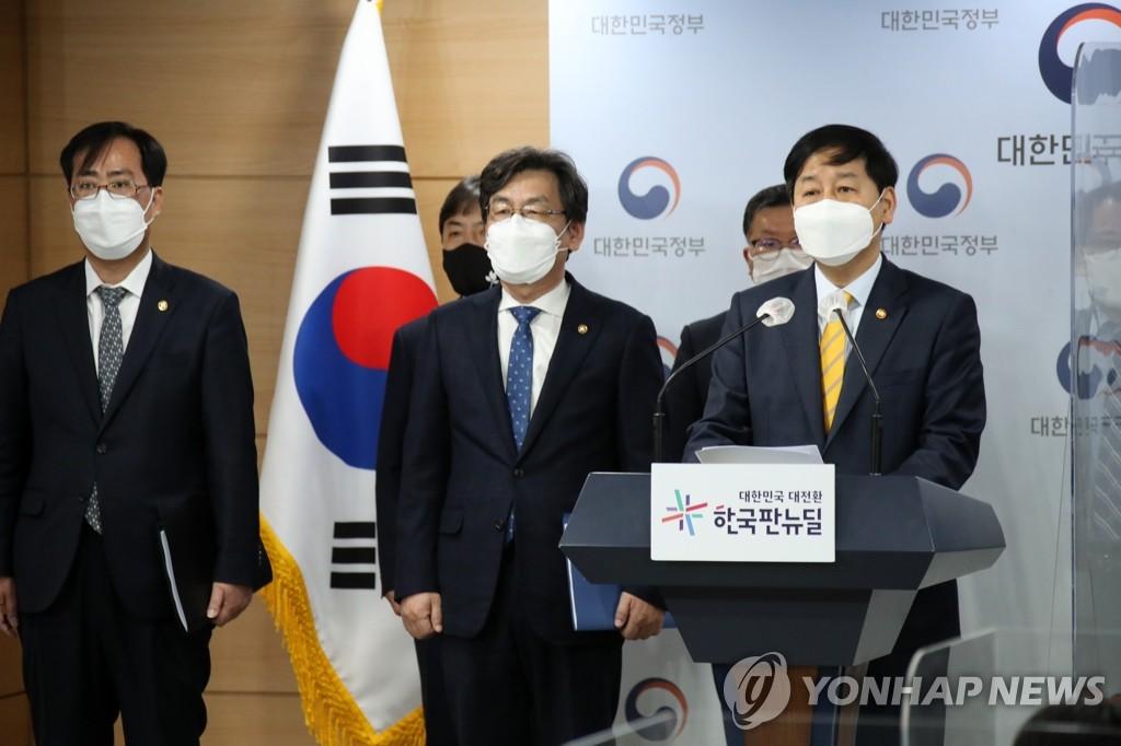 """일본, 후쿠시마 오염수 바다에 버린다…정부 """"무책임한 결정"""""""
