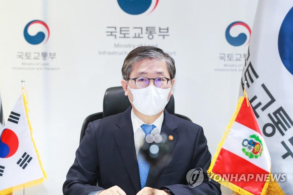 변창흠 장관, 페루 교통장관과 화상회의…'인프라 외교' 지원