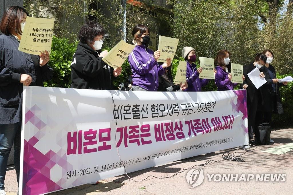 '사유리 비혼 출산' 사회적 논의 시작…자택출산 출생신고 지원