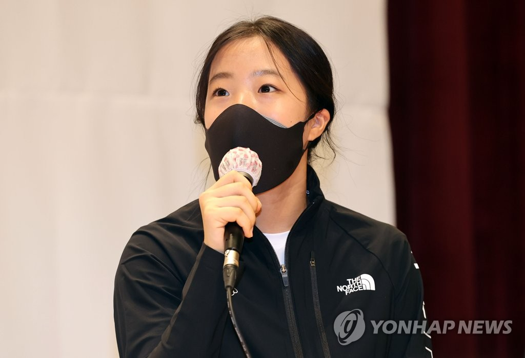 도쿄올림픽 D-100…대한민국 선수단 金 7개 종합 10위 달성 다짐