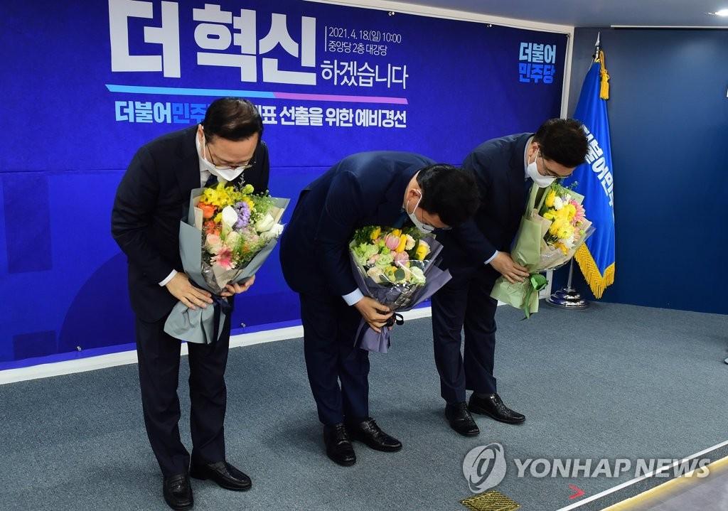 與 당권주자 첫 토론회…홍영표·우원식, 송영길에 '협공'