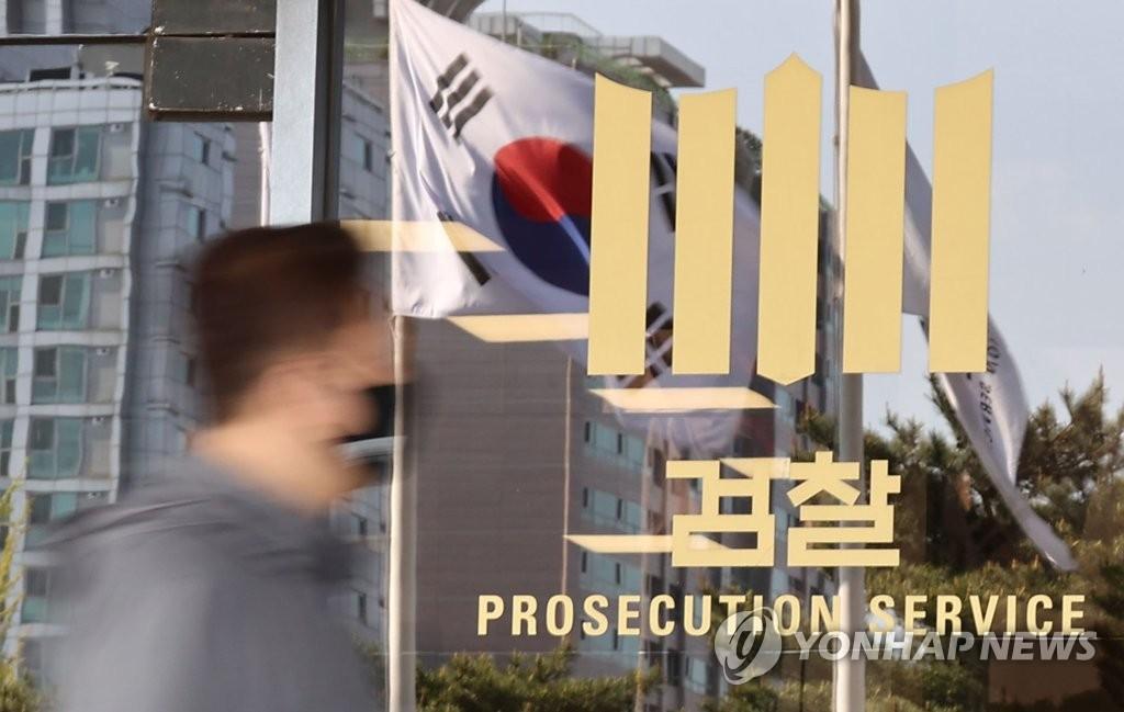 대검, '이성윤 수사심의위' 소집 오늘 결정할 듯