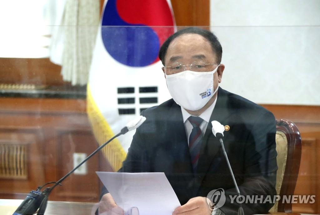 """홍남기 """"LH 혁신방안 5월중 발표…조직·기능 재편"""""""