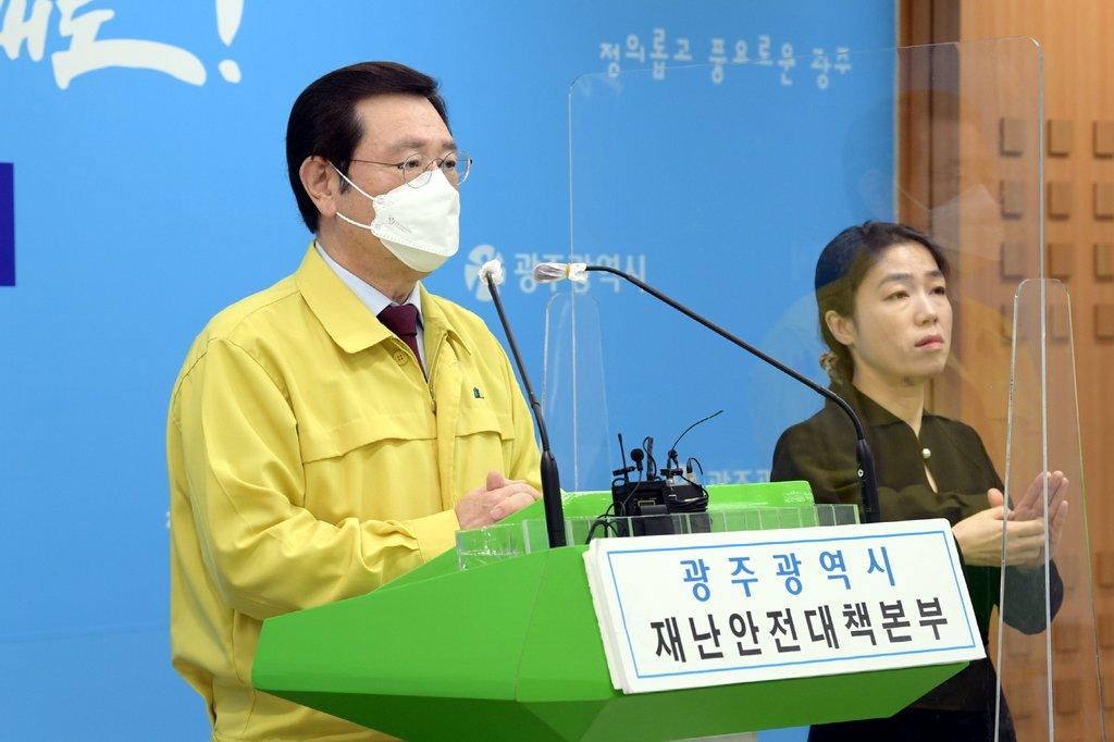 광주서 어린이집 감염 8명으로 늘어…교사 3명·원생 5명