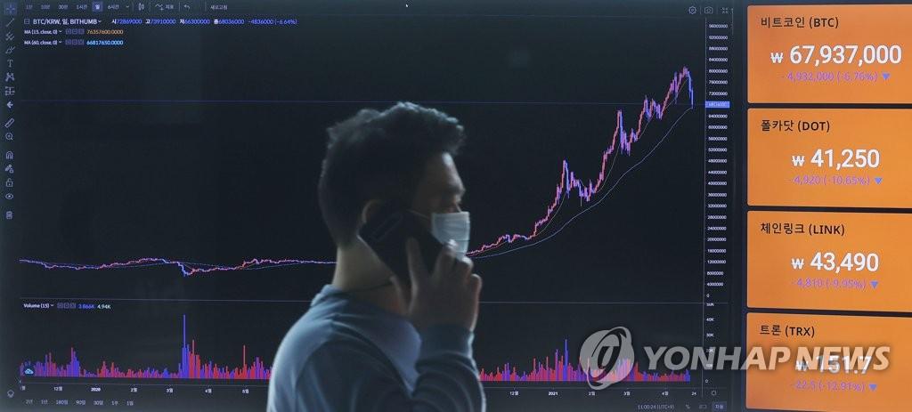 """서학개미, 코인베이스 상장 이틀간 600억 순매수…""""변동성 주의"""""""