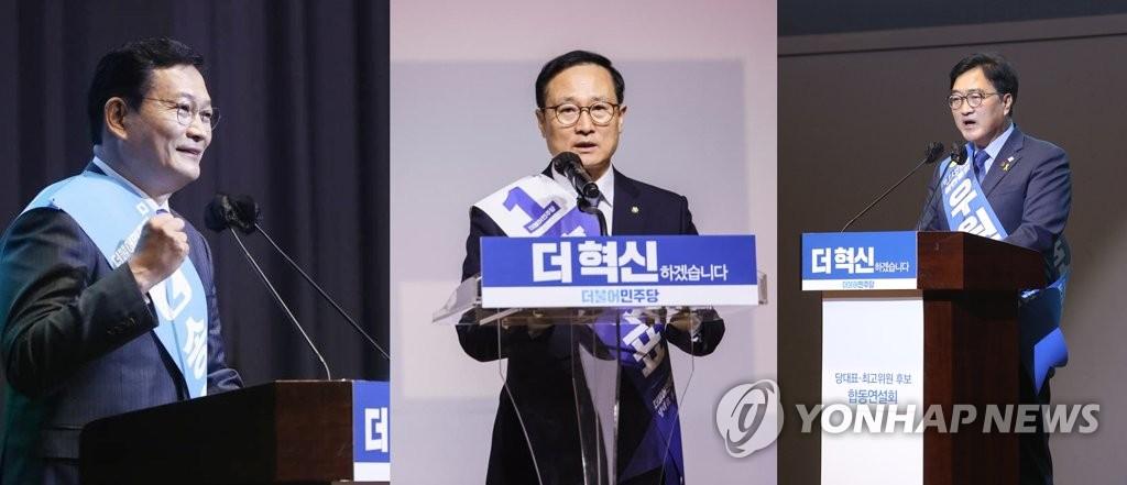 與 당권주자 2차 토론회…'백신·부동산' 격돌(종합)