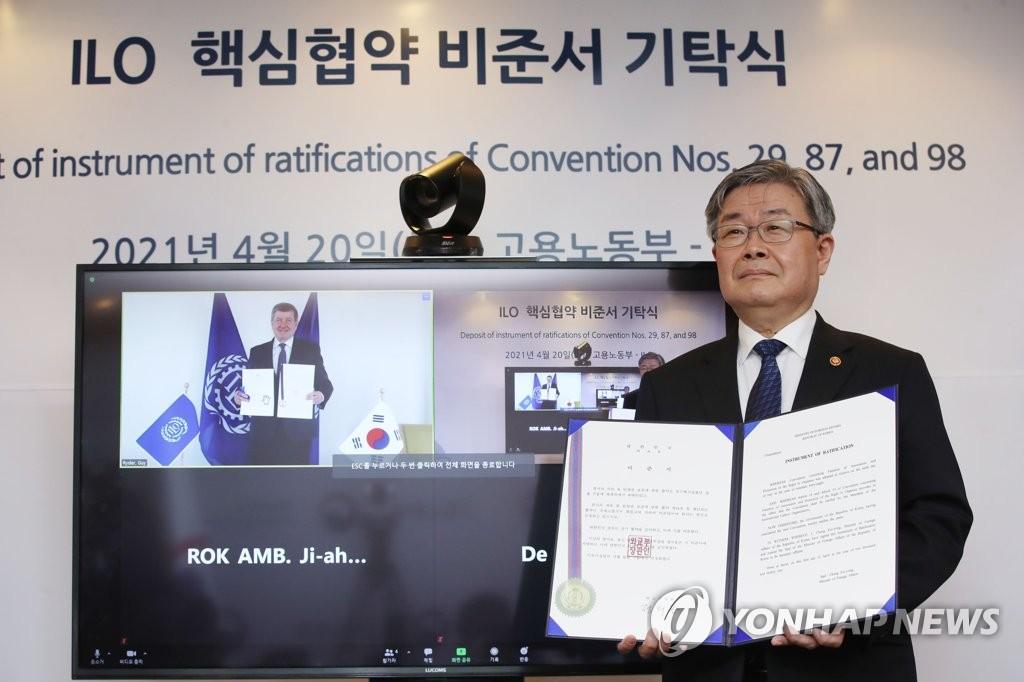 '노동권 보호' ILO 핵심협약 비준 절차 완료…내년 4월 발효(종합)