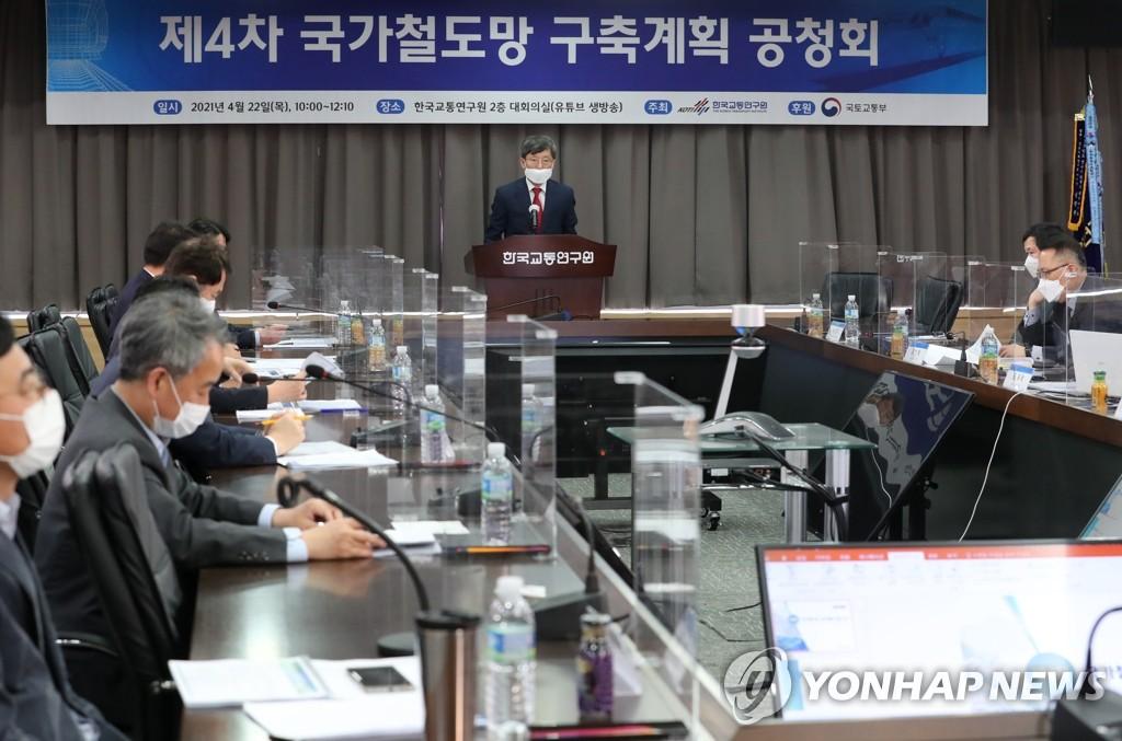 대전∼세종∼충북 광역철도 계획 반영…'충청권 메가시티' 탄력