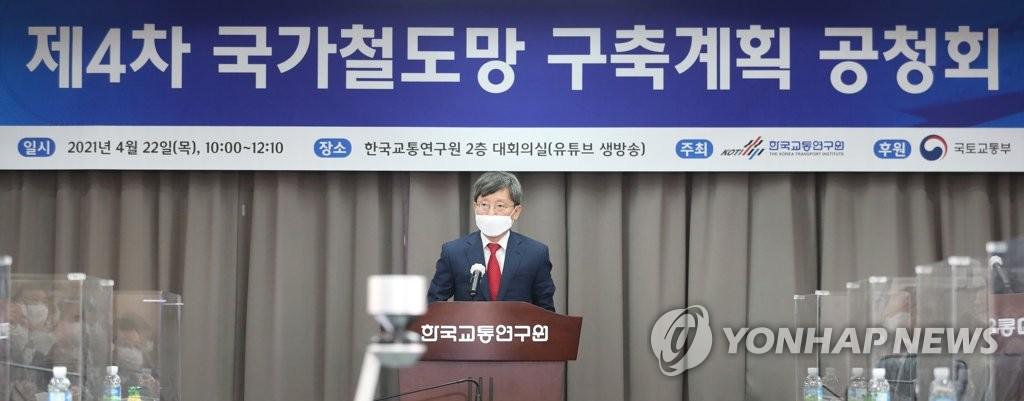 """""""철도 불모지 강원 100년 염원 이뤄""""…수도권 광역철도망 '성큼'"""