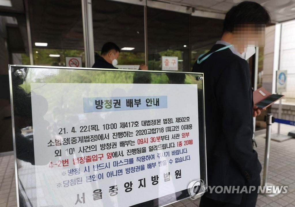 """3개월만에 수척해진 이재용 """"공소사실 인정 못해"""""""