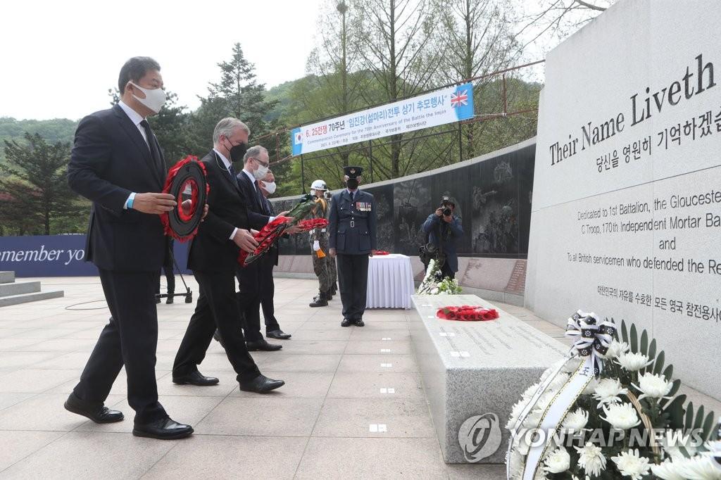 파주서 임진강전투 70주년 기념식…영국군 희생 기려