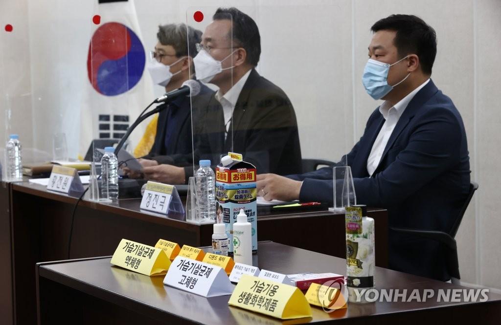 """""""미승인 가습기살균제, 환경부 안전실태 조사중에도 판매"""""""