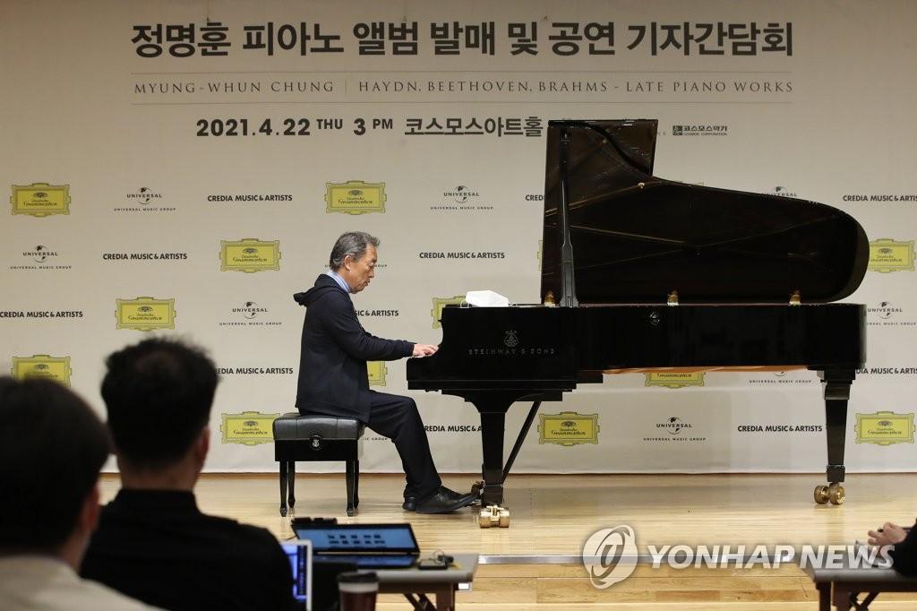 """정명훈 """"피아노는 첫사랑…항상 옆에 있는 걸 원했다"""""""
