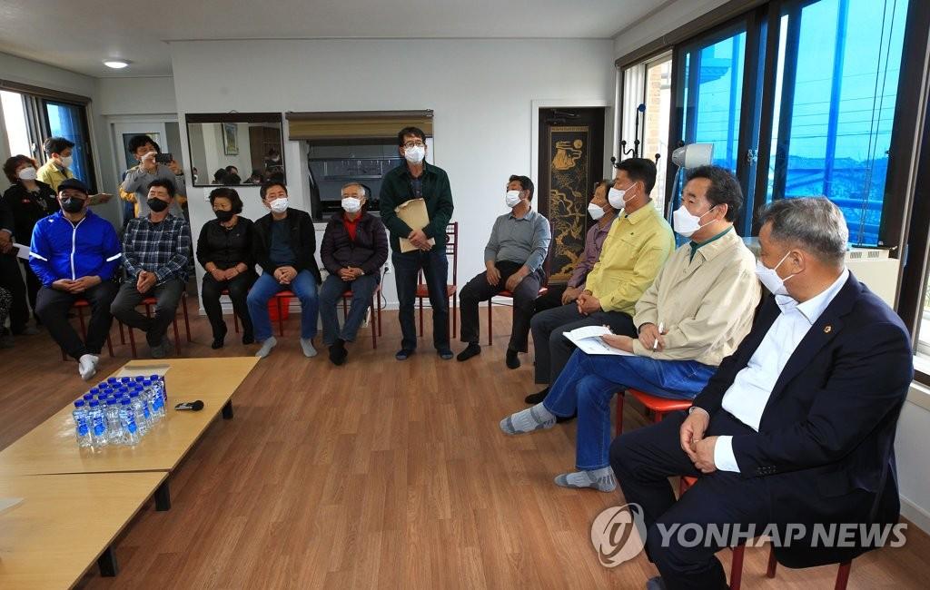 """이낙연 전 대표 """"산불 구상권 소송은 온당하지 않아"""""""