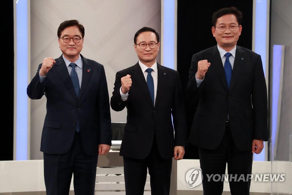 """홍영표 우원식 """"불안한 리더십""""…송영길 """"촛불 존중"""""""