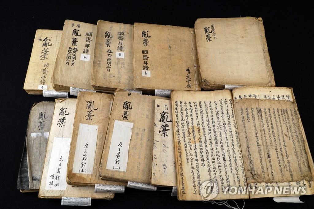고향으로 돌아온 '조선시대 타임캡슐' 이재난고…고창서 기증식(종합)