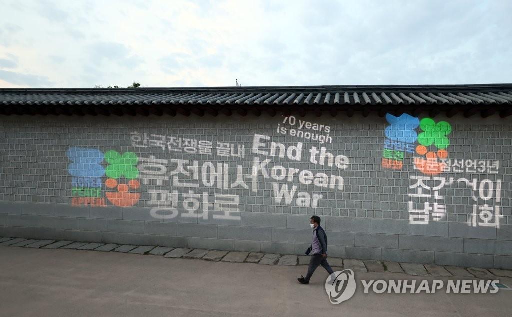북한, 판문점선언 3주년에 '침묵'…평소처럼 대내활동 집중