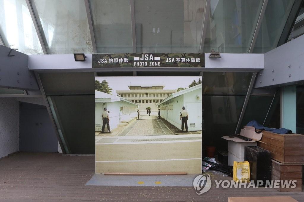 """판문점선언 3주년…與 """"비준 동의해야"""" 野 """"연출된 평화쇼"""""""