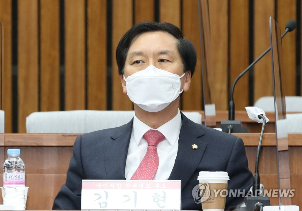 """김기현 """"합당, 시급하지 않아…당 대표부터 빨리"""""""