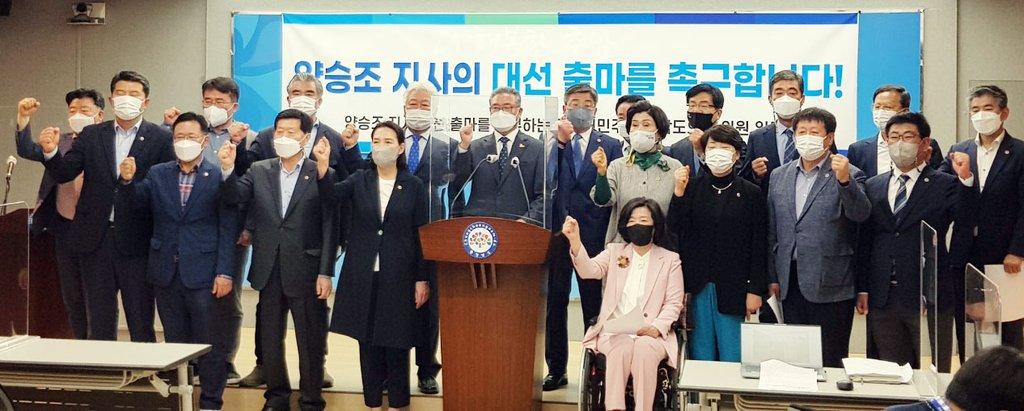 """정의당 충남도당 """"도의원들 양승조 대선 출마 촉구 낯 뜨거워"""""""