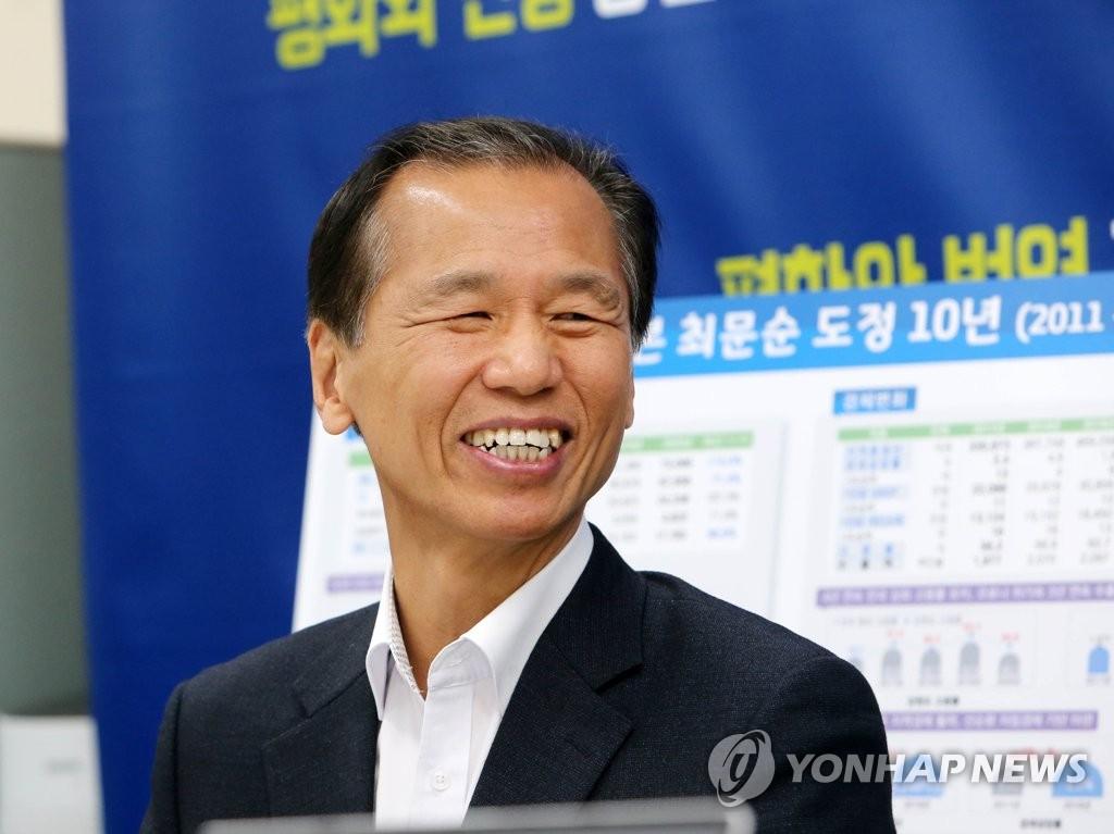 """최문순 취임 10년 빛과 그림자…""""평화·번영 vs 잃어버린 10년"""""""