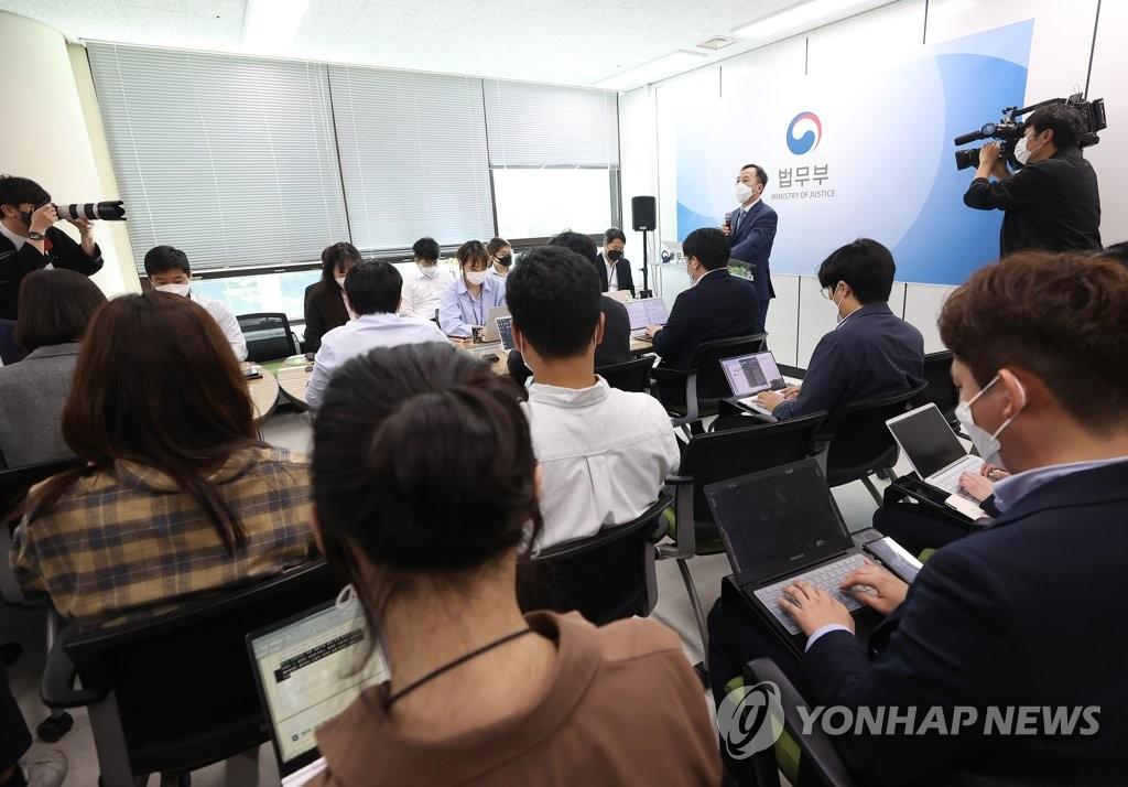 """법무부 """"대검 요청시 '접대 의혹' 검사 3명 직무배제"""""""