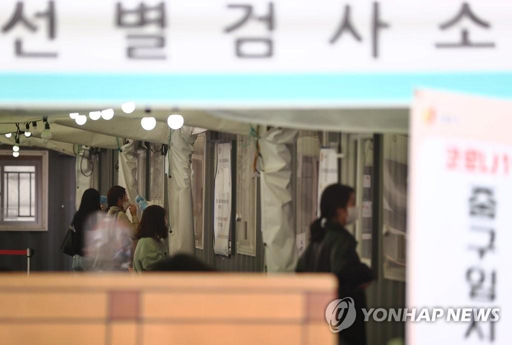 서울서 신규 확진 259명…111일만에 최다