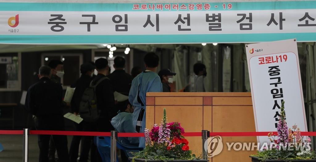 서울 227명 신규 확진…1주 전보다 3명↓