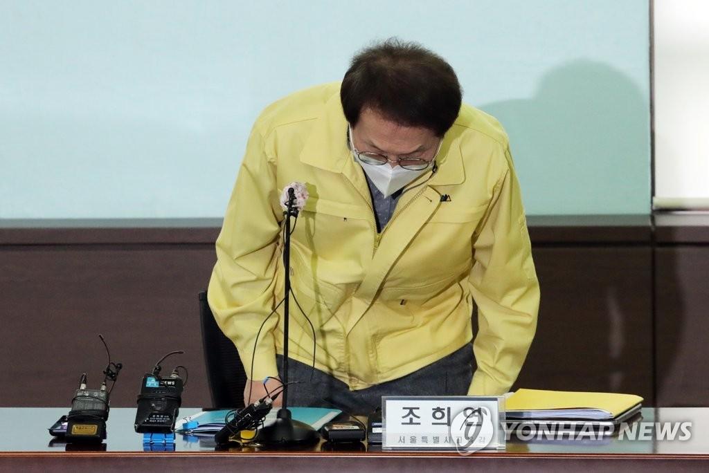 """조희연 """"'해직 교사 특채' 적법…민주화 가치 실현 대상자 채용""""(종합)"""
