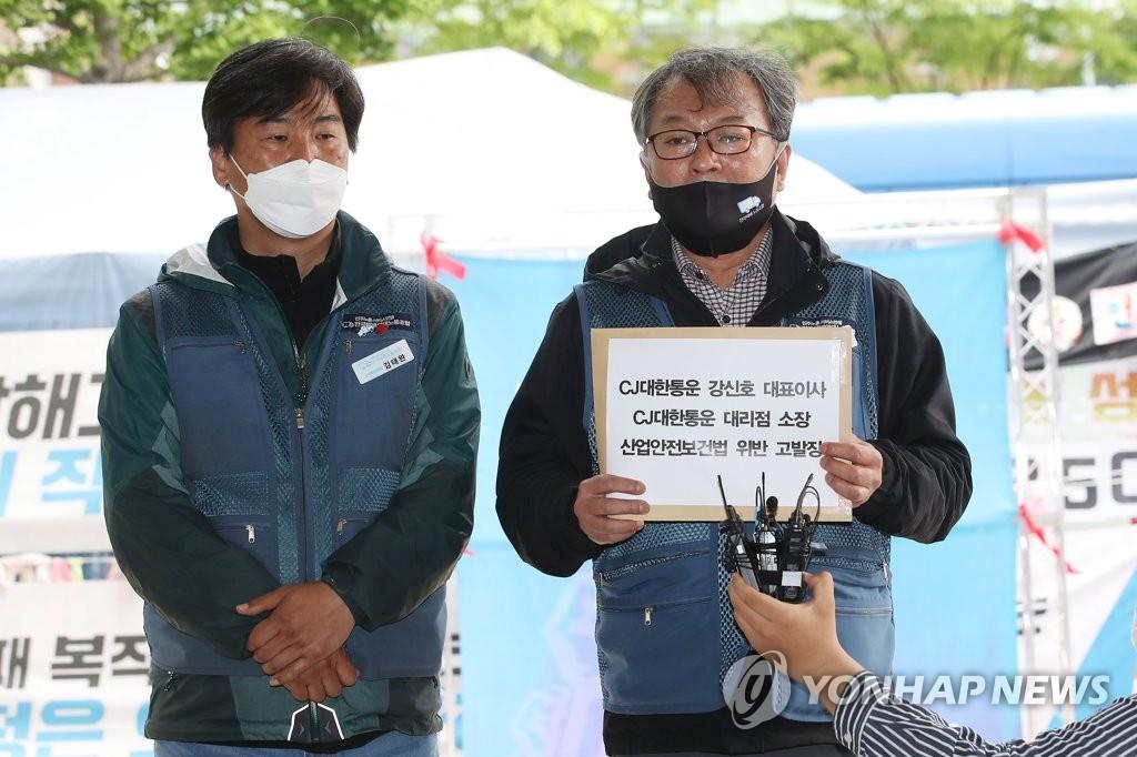 """택배노조, CJ대한통운 대표 고발…""""무기한 천막농성""""(종합)"""