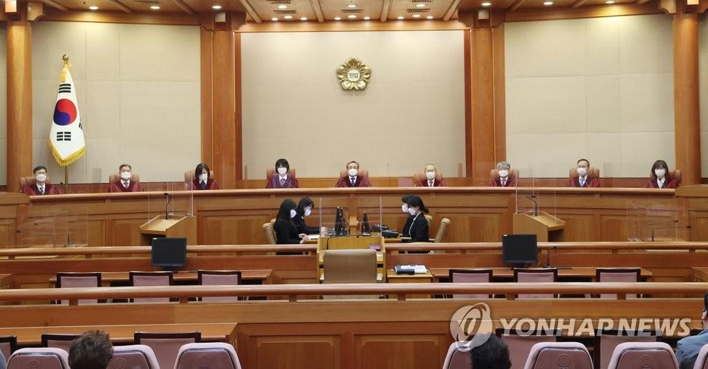 """[2보] 헌재, 공수처법 헌법소원 각하…""""기본권 침해 없어"""""""
