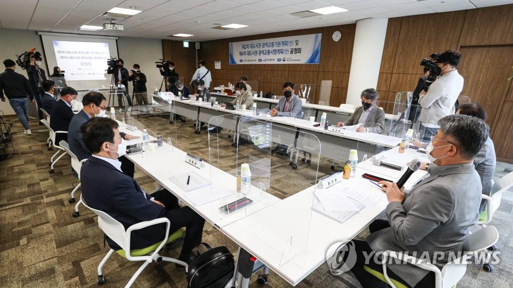 경기도 관련 15개 신규노선 대도시권 광역교통사업 계획 반영