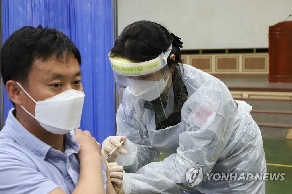 식약처, 노바백스·스푸트니크V 코로나 백신 사전검토 착수