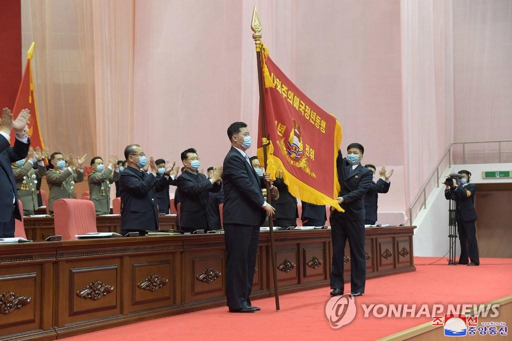 北청년단체 '김일성·김정일' 빼고 '애국'…국가제일주의 지향