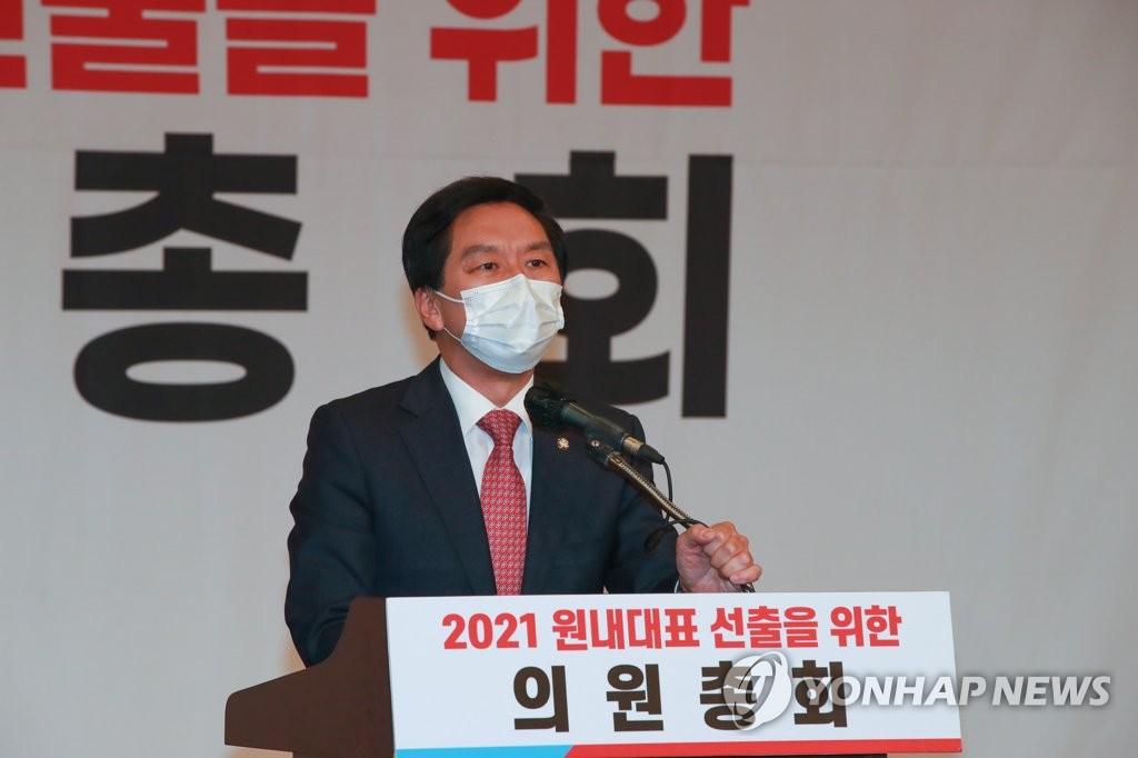 """민주, 김기현 당선 뒤늦은 축하 """"민생을 논의하자"""""""