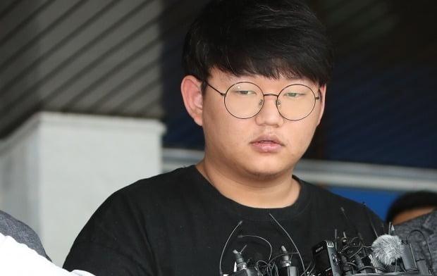 '갓갓' 문형욱/사진=연합뉴스