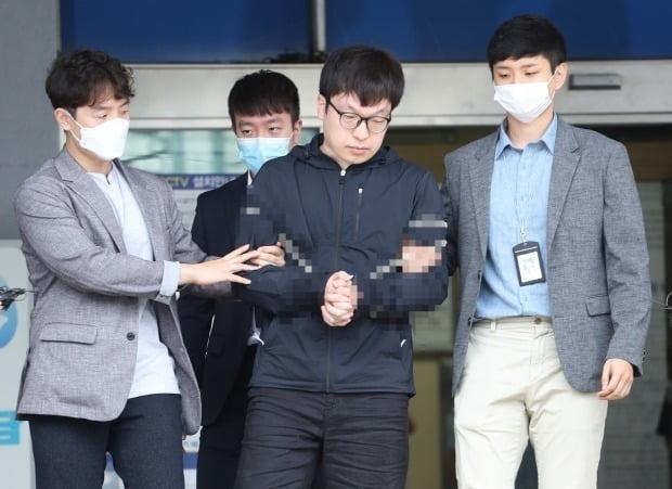 조주빈 성 착취 공범 남경읍/사진=연합뉴스