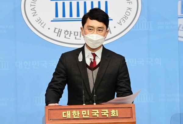 김병욱 의원  /연합뉴스
