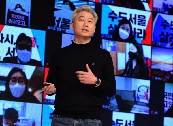 국민의힘 비전전략실장인 김근식 경남대 교수.  /사진=연합뉴스