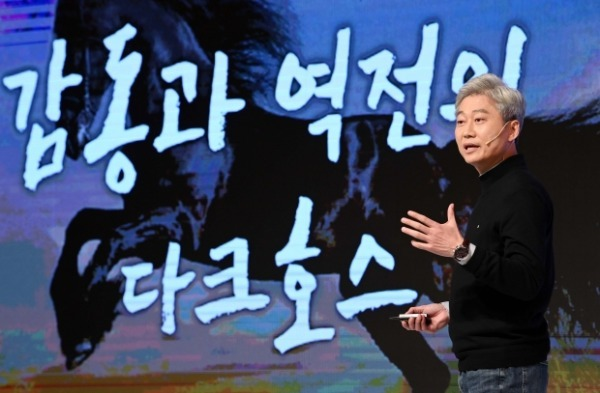 김근식 국민의힘 비전전략실장. /사진=연합뉴스