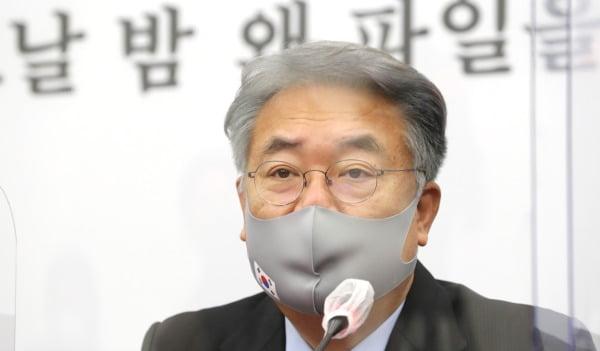 정진석 국민의힘 의원. 사진=연합뉴스