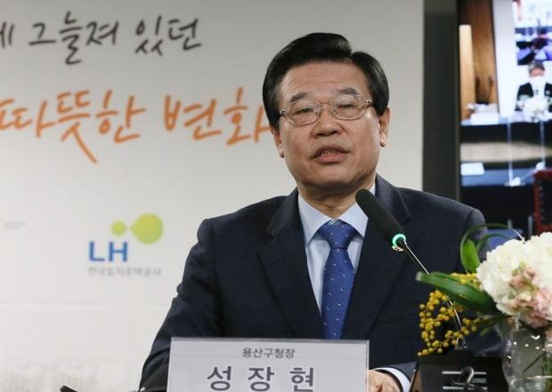 성장현 용산구청장. 사진=연합뉴스