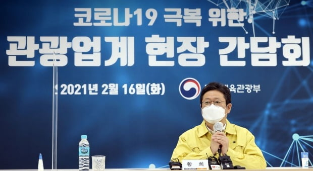 황희 문화체육관광부 장관 / 사진=연합뉴스