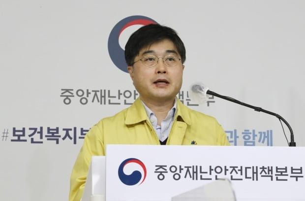 윤태호 중앙사고수습본부 방역총괄반장.(사진=연합뉴스)