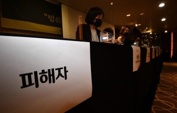 '서울시장 위력 성폭력 사건 피해자와 함께 말하기' 기자회견에 마련된 피해자석. 사진=연합뉴스