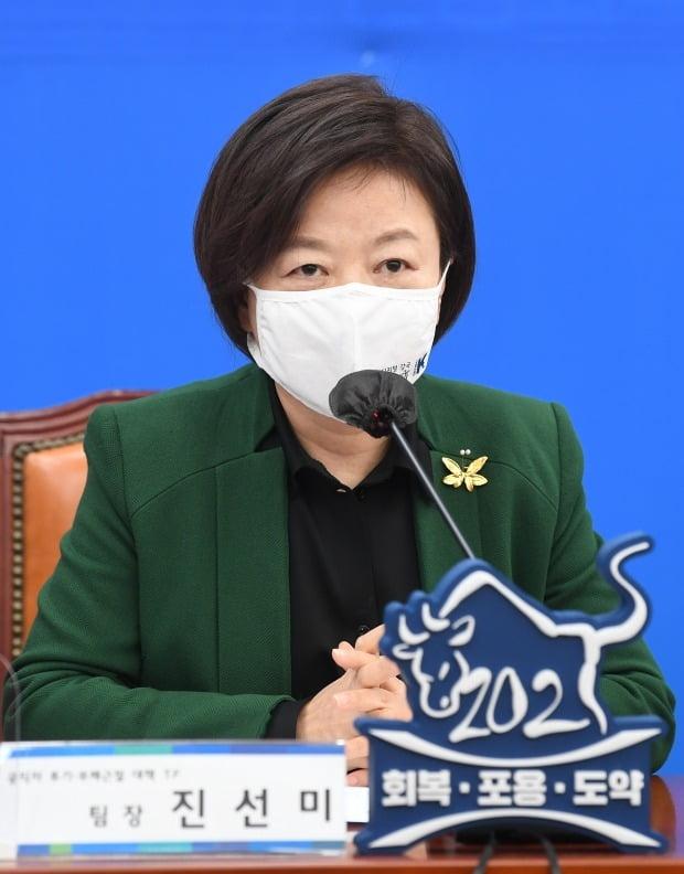 '피해호소인' 표현으로 비난을 받아온 더불어민주당 진선미 의원 (사진=연합뉴스)