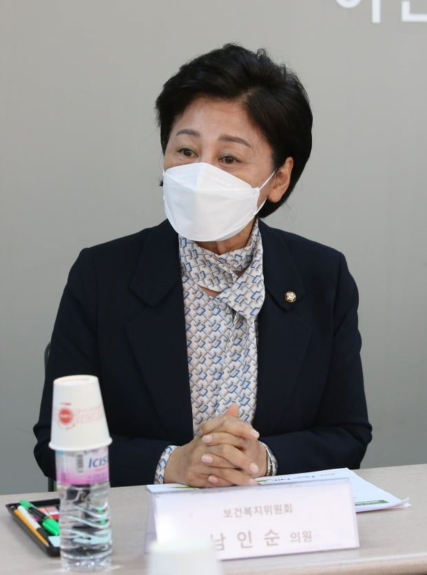 '피해호소인' 표현으로 비난을 받아온 더불어민주당 남인순 의원 (사진=연합뉴스)